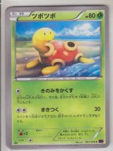 Shuckle 001/078 XY10 1st