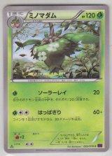 Wormadam 003/078 XY10 1st