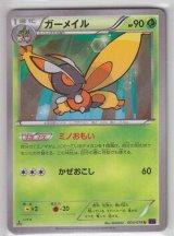Mothim 004/078 XY10 1st