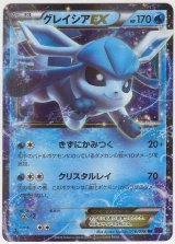 Glaceon EX 018/078 XY10 1st