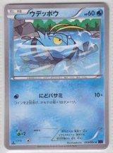 Clauncher 018/054 XY11 1st