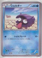Shellder 016/080 XY9 1st