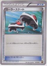 Roller Skates 015/021 XYA