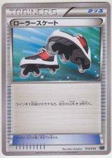 Roller Skates 013/018 XYB