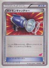 Pokemon Catcher  019/022 XYE (T Deck)