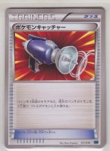 Pokemon Catcher 011/016 XYF