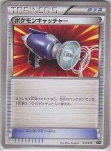 Pokemon Catcher 012/019 XYG