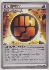Strong Energy 019/019 XYG