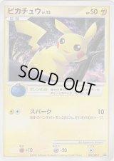 Pikachu 025/DP-P Promo
