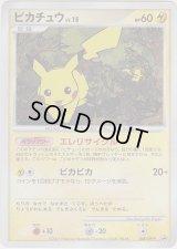 Pikachu 048/DP-P Promo
