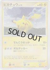Pikachu 095/DP-P Promo